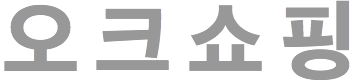 일본 구매대행 전문 | 오크쇼핑